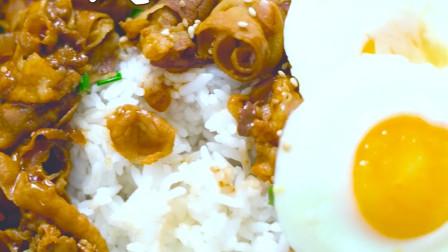 好吃到光盘的自制葱香肥牛饭,一口气能吃三大碗!
