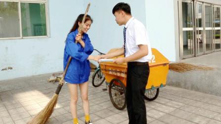 董事长路过,遇女清洁员直言公司问题,没想到她命运改变了