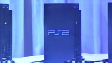 游戏吉尼斯:世界上销量最高的家用游戏机