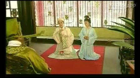 黄梅戏 孟丽君·非是我吃了熊心豹子胆 配音:戏韵风采 2019.2.2