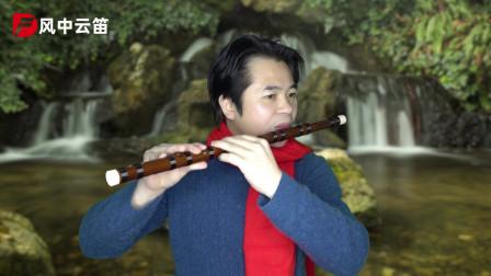 笛子独奏经典老歌《边疆的泉水清又纯》,怀旧金曲,经典咏流传
