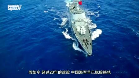 海军唯一火力支援舰荣归故里!陆军大炮搬上军舰:都是被美国逼的