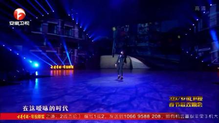 薛之谦演唱《丑八怪》,深沉而又激烈,从歌曲里能听出故事吗?