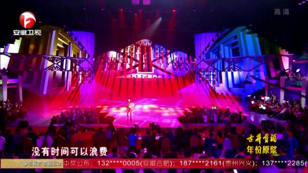 王力宏演唱《美》,你这么美你这么美你这么美!这颜值太犯规了!