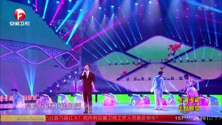 """费玉清演唱经典《一剪梅》,标准的仰脖歌唱,标准的""""雪花飘飘"""""""