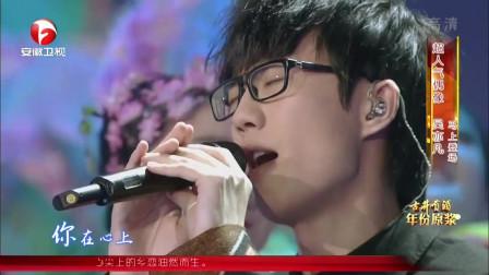 许嵩演唱《燕归巢》,音乐纯粹爱V绝对,这才是实力创作型歌手!