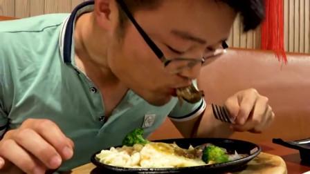 大sao吃自助牛排差点被赶了,一次点五份套餐,大蒜都吃没了!