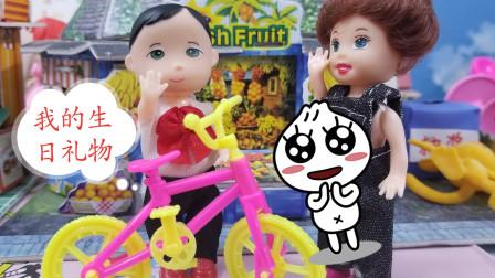花样过节:臭蛋的生日礼物是一辆新自行车,小明超羡慕!