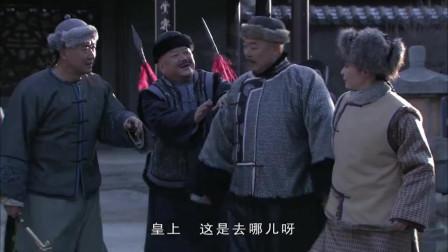 纪晓岚:熟悉乾隆还得和珅,凡是出宫一趟,必是要明察暗访