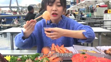 澳洲海鲜市场大扫荡,烹饪成美食后吃得好过瘾了