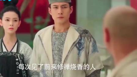 无心对狗使用祝由术,竟看到刘青鸾母亲魔气冲天,结果让人震惊!