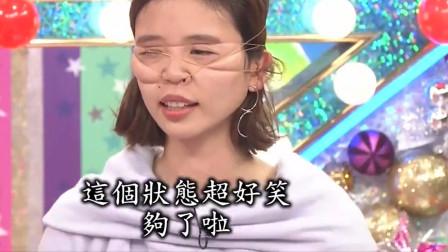 日本变态节目:女明星为了上镜,不顾形象鼻孔塞硬币