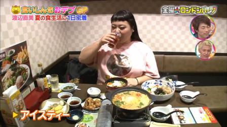 大胃女明星去吃自助,狂吃肉和米饭没说饱,网友:店要被吃破产