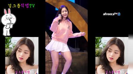 韩国女团唱跳合集十202003181425