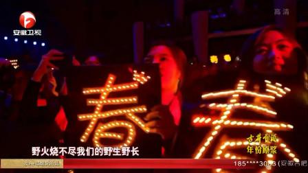 李宇春演唱歌曲《西门少年》,靠自己的拳头,向阳光生长坚定不移