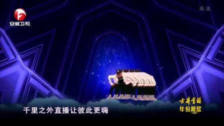 丁于演唱歌曲《新的时代》,脚步跟着希望的节拍,主宰自己的舞台