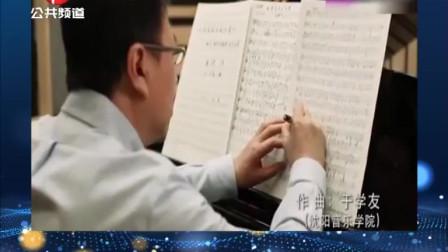 欣赏歌曲《我要你平安归来》,献给抗疫一线的医务工作者们!