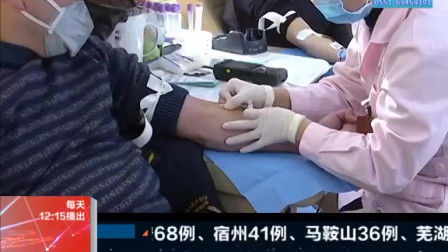 合肥:70多名城管队员踊跃献血,其中一人已是第十一次献血!