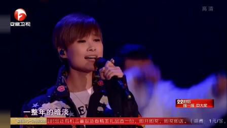 李宇春演唱歌曲《存在感》,疯狂爱你与你何干?太酷了!