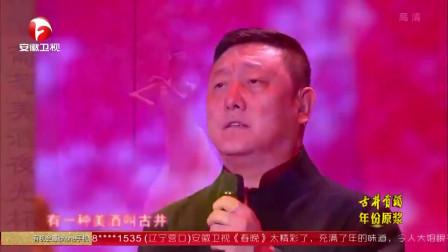 韩磊演唱歌曲《情曹操》,才唱一句就有欢呼,这就是歌唱家!