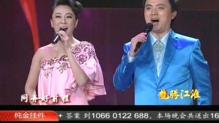 曲丹 咏峰演唱歌曲《龙抬头》,二月二龙抬头,唱起迎春歌