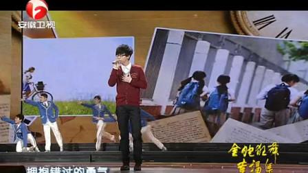 胡夏演唱《那些年》,那些青春的遗憾,被他细腻的嗓音完美表达