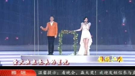 凤凰传奇演唱经典《荷塘月色》,玲花从前奏唱到副歌,曾毅太难了