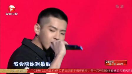 """吴亦凡演唱《Bad Girl》,这颜值没瑕疵!词穷只能憋出个""""帅"""""""