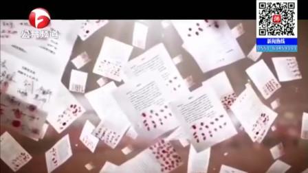 公益抗疫歌曲《红手印》完整版,献给所有奋战在一线的英雄们!