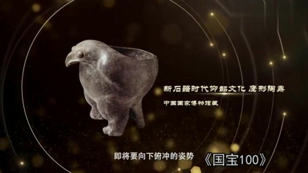 马未都:农民拿这个喂鸡吃食,这鸡心理阴影得多大
