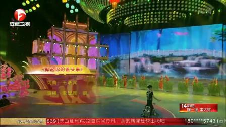 索妮雅·崇演唱歌曲《掀起你的盖头来》,经典的维吾尔民歌!