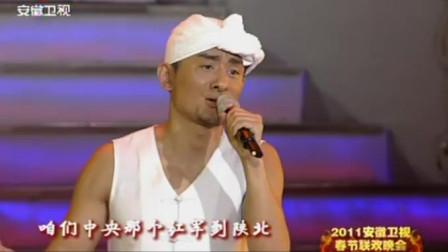阿宝演唱歌曲《山丹丹花开红艳艳》,嘹亮的嗓子,经典的味道!