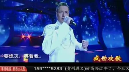 维塔斯演唱歌曲《星星》,作词作曲加演唱,好嗓子好才华!