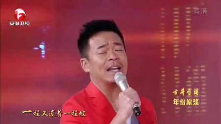 孙浩 王红涛演唱歌曲《点赞中国》,给中国点赞,给生活点赞!