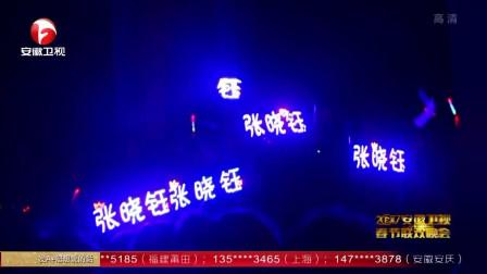 张晓钰演唱歌曲《Cool Girl》,女生帅起来,没男生什么事!