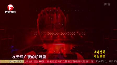 刘冲 冲击力乐队演唱《新的起点》,歌声狂野高亢,给我满满力量