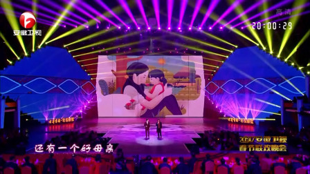 张菲 费玉清演唱《我有个好家庭》,就是这个声音,就是这个神态