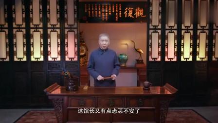 马未都讲国宝级文物玉龙被文化部征调,文化馆还要了两万元补助