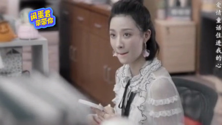 《安家》大结局 小健健&朱闪闪在一起 俩人不恋爱直接结婚