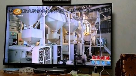 65岁老党员,龙川鹤市鹤联村乡村医生抗击疫情阻击战最前线