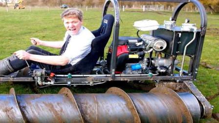 """老外改装""""螺纹轮胎""""汽车,泥土中肆意畅行,来到草地却突发意外!"""
