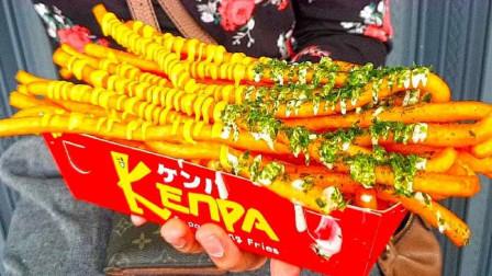 薯条吃的不过瘾要怎么办?国外街头推出超长薯条,一份10元老少皆宜