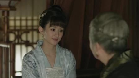 明兰说出自己择偶的原则,这是有大智慧的女子,才能说出的话!