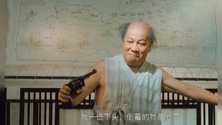 火云邪神重出江湖,没想到变成了精神病,拿手枪打自己