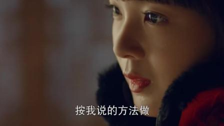 无心法师精彩片段:张显宗把自己的姨太献给岳绮罗补身子