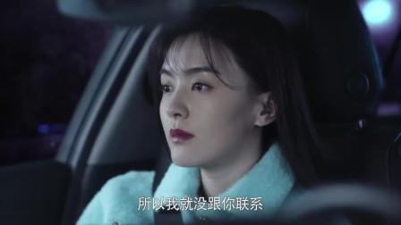 男友母亲不喜欢张泠,却喜欢她的的同事,张泠这恋爱谈的真憋屈!