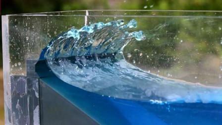 老外展示高等操作,用造浪机竟找出抵御洪水方法?看完后知识增加了