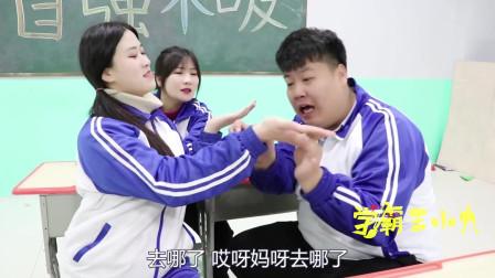 """学霸王小九校园剧:学生为老师变魔术""""悬浮自行车"""",没想竟神乎其神,真厉害"""