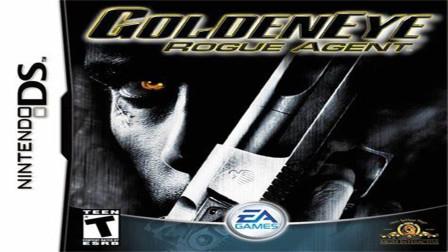 nds 007黄金眼 第一期 fps游戏
