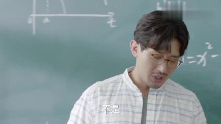 数学课乔一桌上却摆着一本英语书,还失魂落魄,不料被点名尴尬了